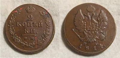 1814ИМ ПС (как 113 но 8 жлд и 7-я ягода, черта коротк.ПС обычно)-$25-3 copy.jpg
