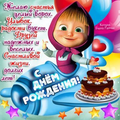 post-17635-0-06502500-1391726079_thumb.jpg