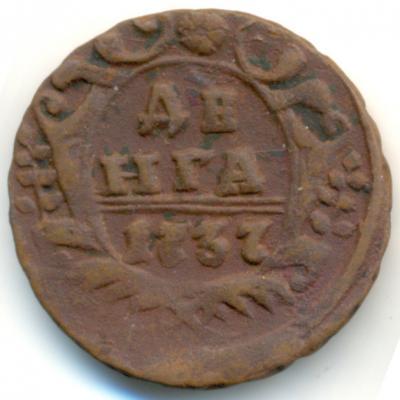 anna-1737-denga-Cu-F-1.jpg