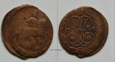 деньга 1760.jpg