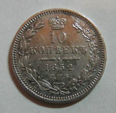 10 коп 1852.jpg