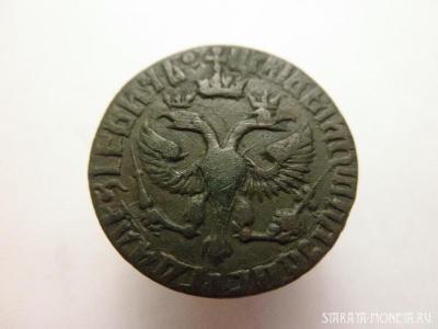 Деньга 1709 R3_12000грн_2А.JPG