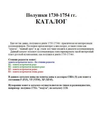 post-32474-0-84637600-1391884473_thumb.jpg