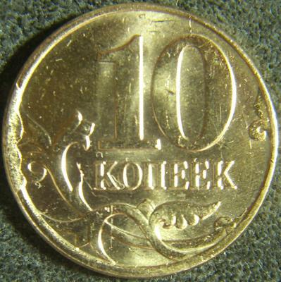 10k13Rvk.jpg
