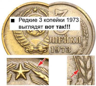 post-18878-0-88550100-1392050434_thumb.jpg