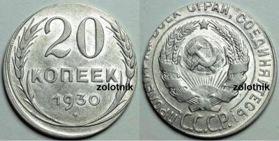 20-1930-15.jpg