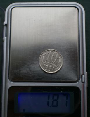 IMGP7383.JPG