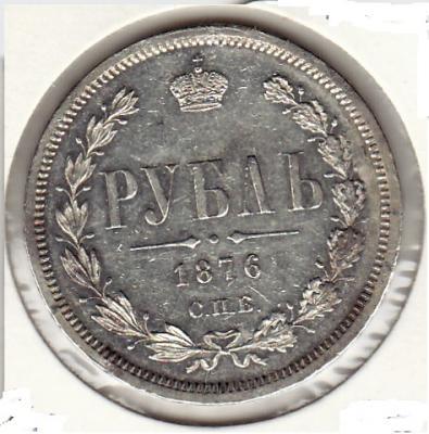1876.jpg