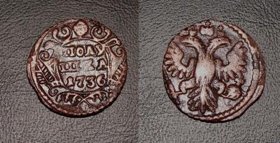 1736 8-9.jpg