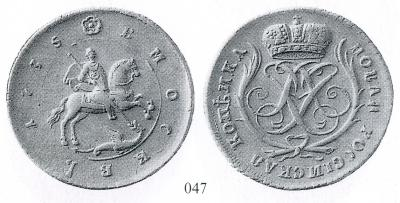 1735-kop.jpg