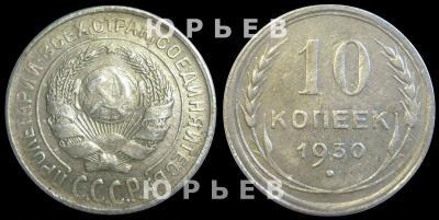 Копия Монеты 1443---.jpg