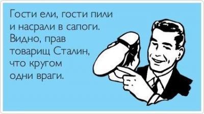 post-27113-0-94877200-1392536184_thumb.jpg