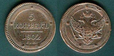 5K-1802-EM_old.jpg