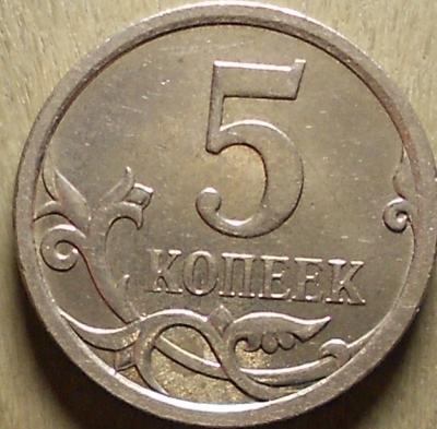 5к1.jpg