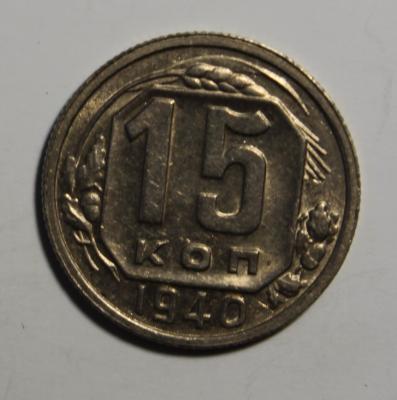 15-401.JPG