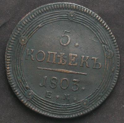P2170039.JPG