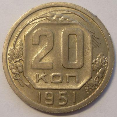 Монеты 1454.jpg