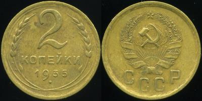 2к1935А.jpg