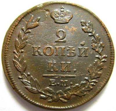 2 коп 1814 ем нм (5).JPG