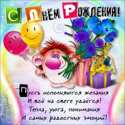 post-17635-0-34548100-1392760882_thumb.jpg