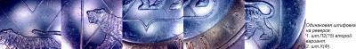 post-20368-0-15052000-1392842109_thumb.jpg