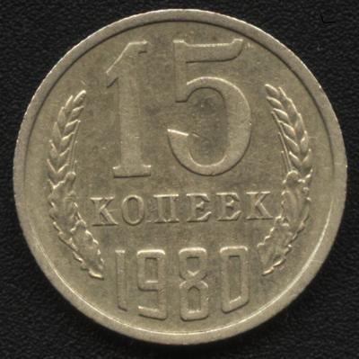 15к80-1.jpg