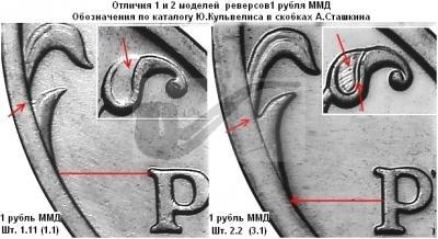 1рубММД1-2.jpg