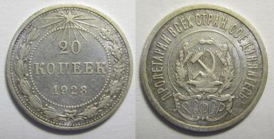 20 1923.jpg