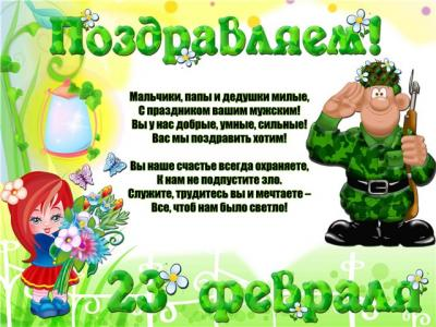 post-17635-0-72692300-1393106403_thumb.jpg