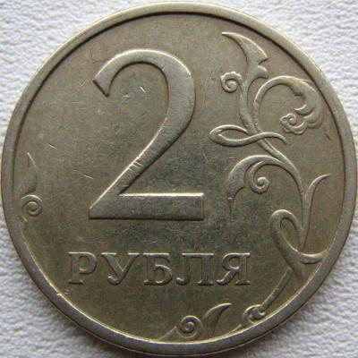 2р.р.jpg
