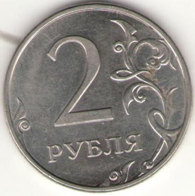 2р-2.jpg