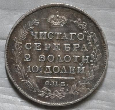 1817-2.jpg