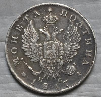 1817-1.jpg