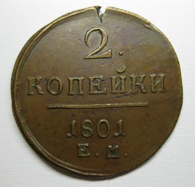 201-1.jpg