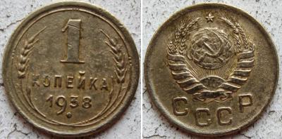 1 1938 б.JPG