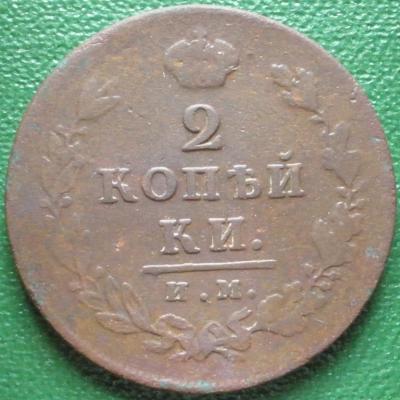 2к-1812р.JPG