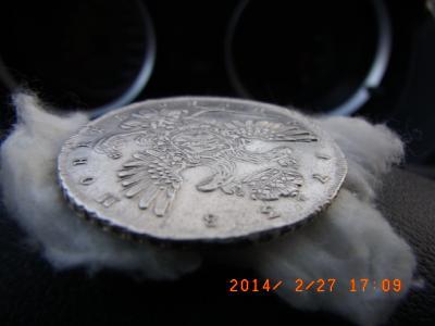 post-25547-0-30340000-1393574152_thumb.jpg