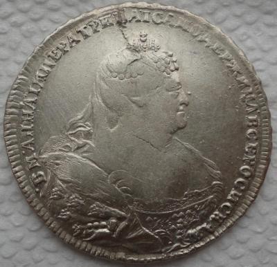 1738 1.JPG