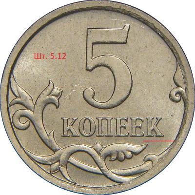 5k_revers_2007.jpg