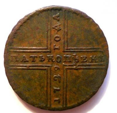 1729МД-1.jpg
