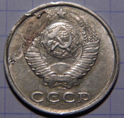 выкрошка 20 коп  -  1.png