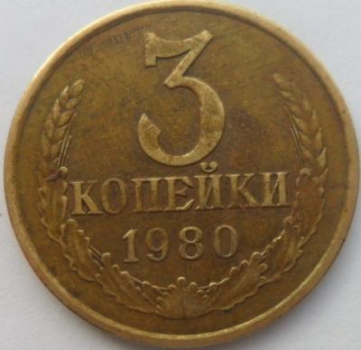 2 (2).JPG