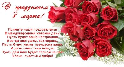 post-31869-0-65940000-1394222532_thumb.jpg