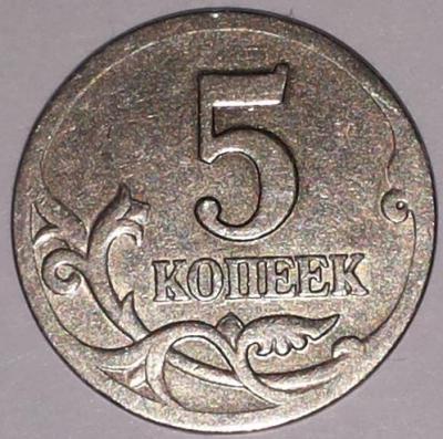 5 копеек 1998_сп_рев.JPG
