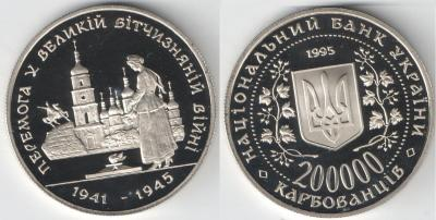 50 лет Победы.jpg