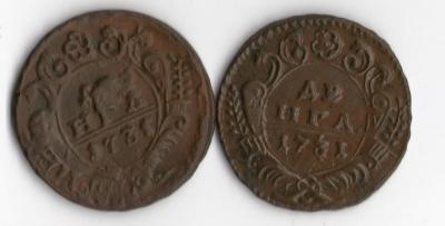 1731 Р 2.jpg