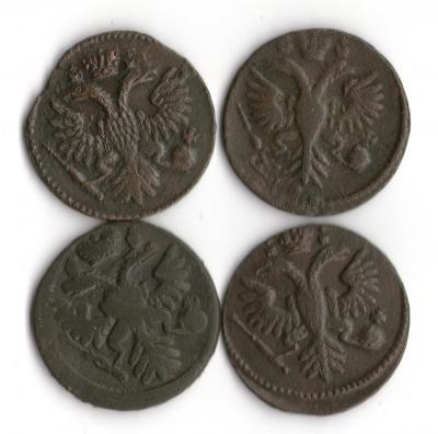 1934,1935 И 1937 А.jpg