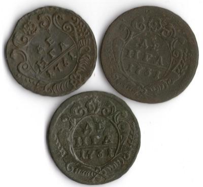 1731 Р 1.jpg