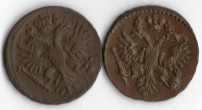 1731 А 2.jpg