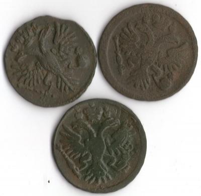 1731 А 1.jpg